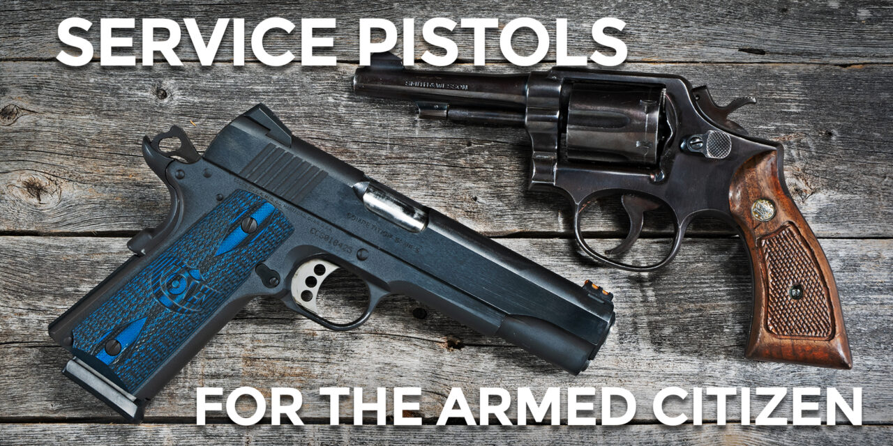 All About The Service Pistol